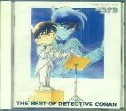 「The Best of Detective Conan」-(Zain)